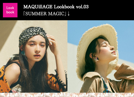 MAQUillAGE Lookbook vol.03「SUMMER MAGIC」