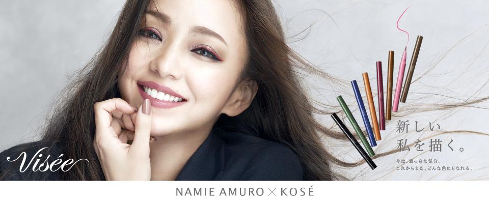 新しい私を描く。今は、真っ白な気分。これからまた、どんな色にもなれる。NAMIE AMURO x KOSE