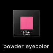 powder eyecolor