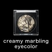 creamy marbling eyecolor