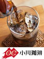 小川珈琲直営店の味わいを、ご家庭でお楽しみいただけます。しっかりとした苦味とコクが特徴のアイスコーヒーです。