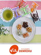 【送料無料】でん六自慢の豆菓子、でん六豆、黒糖豆、いか豆、えび豆、スパイス豆の5種類をお届けします!