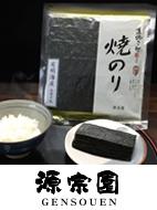和食料理人「道場六三郎」氏監修の有明産焼きのり。パリッとした食感と口溶けが良くそのままでも美味しく頂けます。