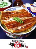 生産量日本一の鹿児島県で育てられた安心安全のこだわりうなぎです!肉厚の極上うなぎを一度お試しくださいませ。