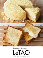 驚くほど濃密なミルク感と滑らかな口どけドゥーブルフロマージュと、噛むほどにほのかな甘み北海道生クリーム食パン