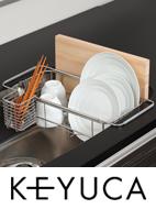 【KEYUCA】期間中ポイント倍増!5~10倍!水切りかごが人気!