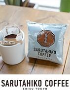 カップに乗せてお湯を注ぐだけで手軽にコーヒーが楽しめます。