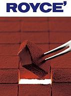 【ロイズ】北海道の生クリームを使った、ロイズの代表作「生チョコレート」