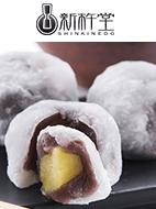 【新杵堂】北海道産小豆を使用した和菓子職人が手作りで仕上げた栗大福