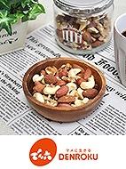 皮付きピーナッツ・アーモンド・くるみ・カシューナッツの4種類。