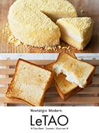 【送料込】大人気のドゥーブルフロマージュと北海道生クリーム食パン