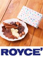 ロハコ限定デザイン!バラエティ豊かなお菓子の詰め合わせ。