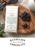 カカオ豆とオーガニックのきび砂糖だけで作った上質なクラフトチョコレート