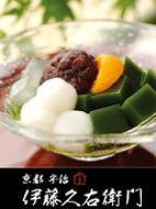伊藤久右衛門茶房の人気デザート「宇治抹茶あんみつ」をネットでお届け。