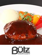 和牛肉、国産豚肉、国産玉ねぎ使用!ごちそうハンバーグのお詰め合わせです