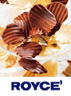甘さと塩味の絶妙なバランスがクセになる、ポテトチップチョコレート