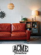 ACME Furnitureはオリジナルとヴィンテージ、双方の個性と魅力をミックスさせた独自の世界観を提案します。