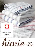 【今治タオル】豊富な経験と技術を有するタオル産地、愛媛県今治市でつくられた安心・高品質のタオルです。