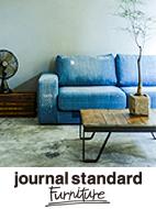 時流を加えたファッションのようなスタイルを提案するJOURNAL STANDARDのインテリアショップ