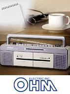 昔ながらのダブルデッキラジカセ!カセットテープの高速ダビング可、ワイドFMにも対応しております。