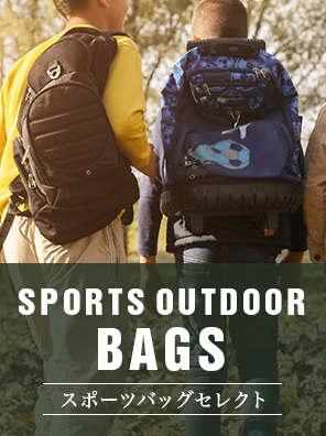 SPOTRS OUTDOOR BAGS