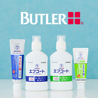 BUTLER(バトラー)