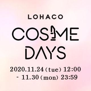 COSME DAYS