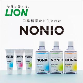 NONIO(ノニオ)