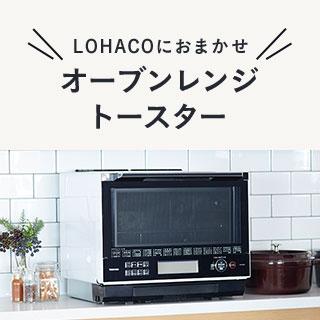オーブンレンジ・トースター