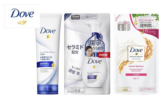 Dove(ダヴ) レビューキャンペーン