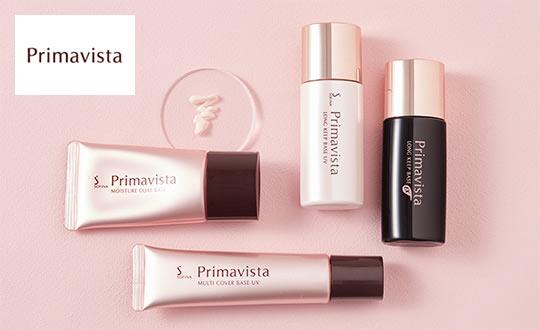 Primavista(プリマヴィスタ)