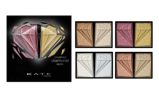 KATE クラッシュダイヤモンドアイズ レビューキャンペーン