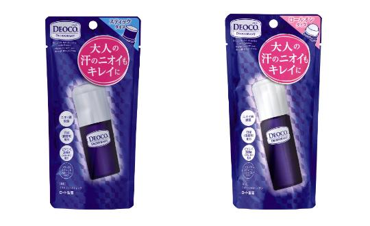 【ロート製薬デオコデオドラント】レビューキャンペーン