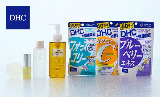 DHC サプリメント