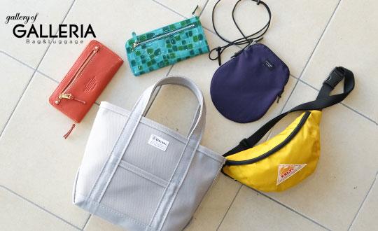 ギャレリア Bag&Luggage