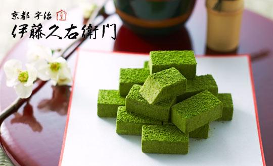 京都宇治の老舗お茶屋の絶品抹茶スイーツ