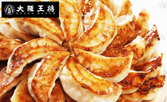 全国で愛される名物餃子や炒飯等、特製中華