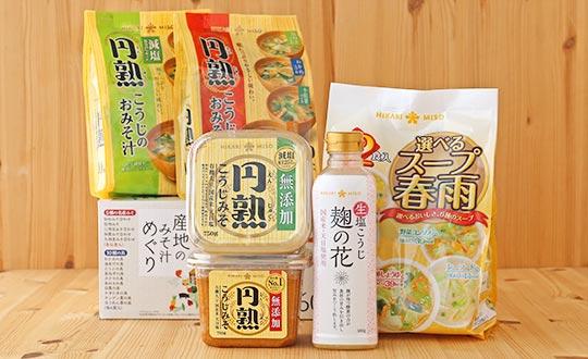 ひかり味噌レビューキャンペーン