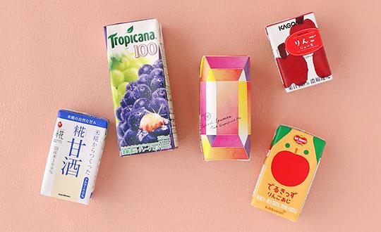 紙パックの飲み物特集