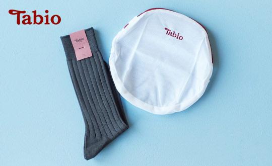 タビオ 新生活応援セット