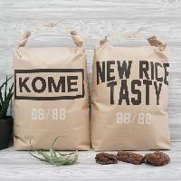 酵素寝かせ玄米