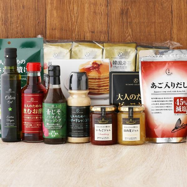 【北野エース】対象商品10%OFFクーポン