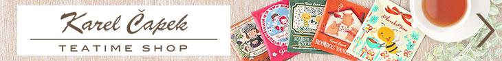 可愛いパッケージが人気!「カレルチャペック紅茶店」特集
