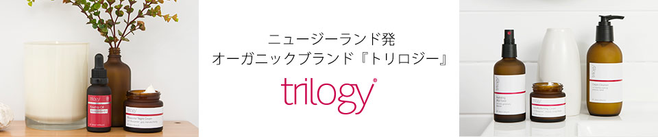 pic_trilogy_960x200
