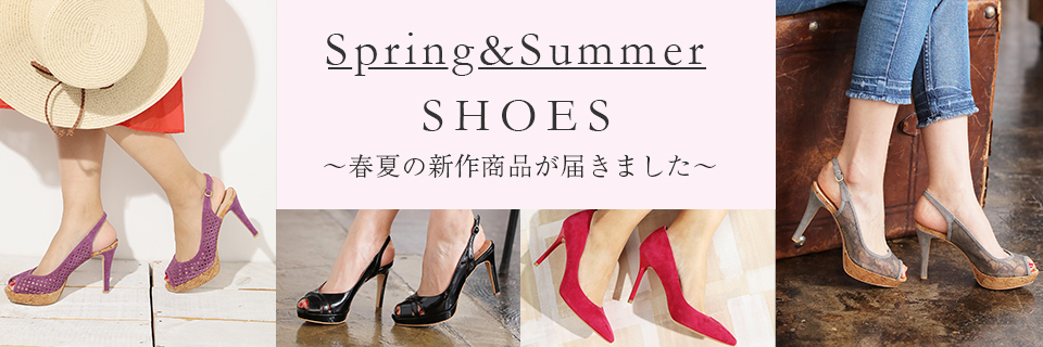 springsummer_shoes_960x320