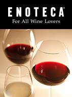 ワイン専門 エノテカ