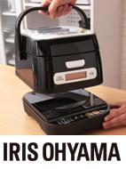 「なるほど家電?」はアイリスオーヤマ。生活家電・キッチン家電・季節家電などバリエーション豊富な品揃え!