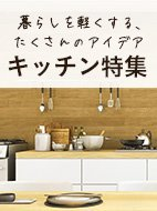 kitchen_goods_bnr_142x190