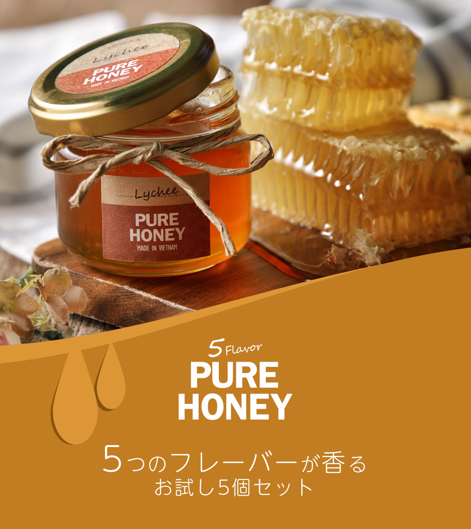 PURE HONEY かの蜂×LOHACO