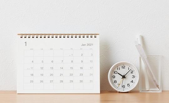 2021年カレンダー・手帳